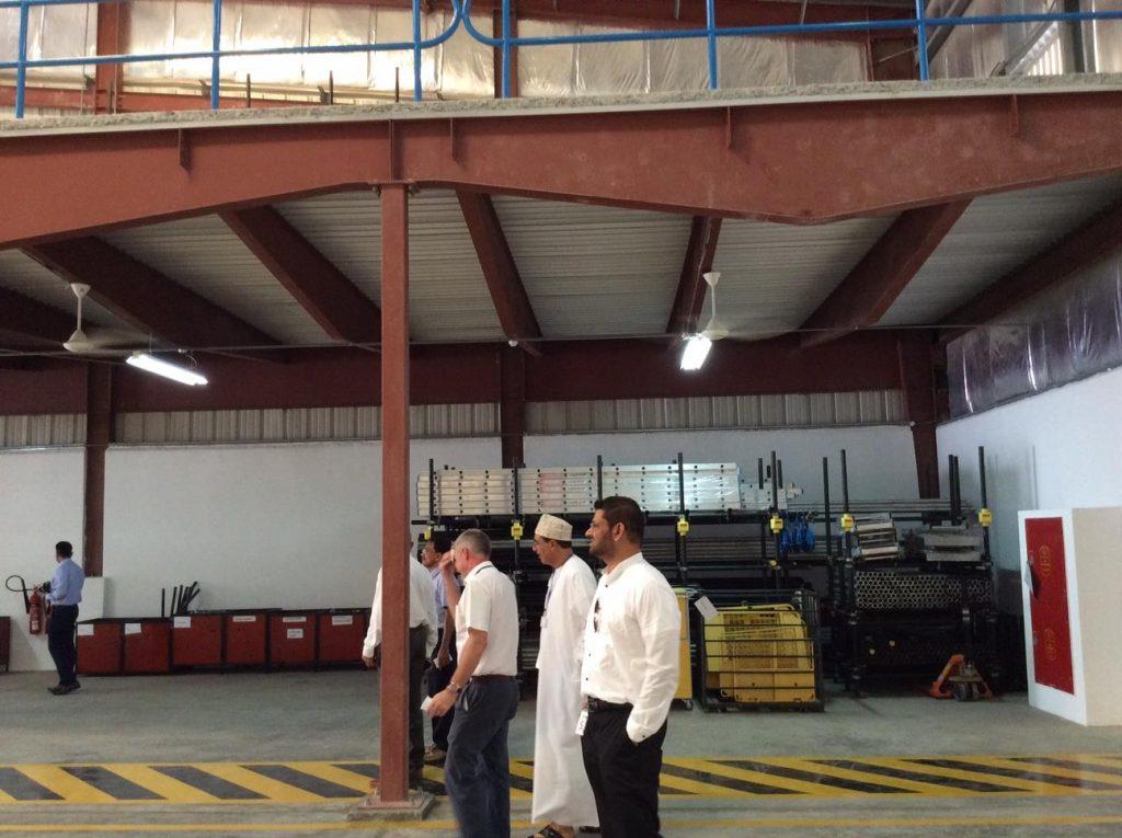 Omani CISRS centre